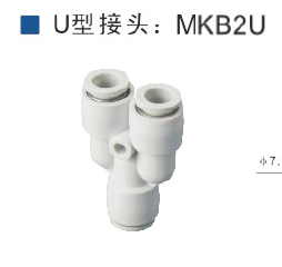 外螺纹U型(y型)